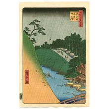 歌川広重: Kanda River - One Hundred Famous View of Edo - Artelino