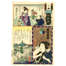 Utagawa Kunisada: Peony - Flower of Edo - Artelino