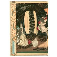 Tsukioka Yoshitoshi: Dancing for the Sun Goddess - Picture of Japanese History - Artelino