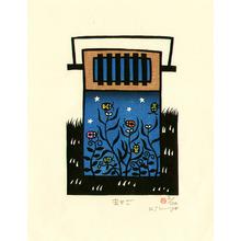 Yamada Kiyoharu: Insect Cage - Artelino