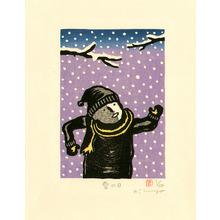 Yamada Kiyoharu: Snowy Day - Artelino