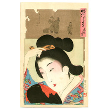 豊原周延: Tenroku - Jidai Kagami - Artelino