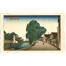 Okuyama Gihachiro: Willow Tree - Noto Shin Nanao Hakkei - Artelino
