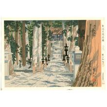 Tokuriki Tomikichiro: Koyasan - Famous, Sacred and Historical Places - Artelino
