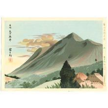 Tokuriki Tomikichiro: Hyuga - Famous, Sacred and Historical Places - Artelino