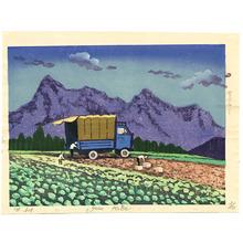 Kato Yasu: Mt. Nobe - Artelino