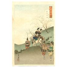 Ogata Gekko: Nakoso - Gekko Zuihitsu - Artelino