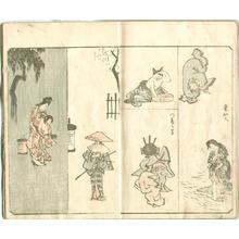 歌川広重: Ryusai Sohitsu Gafu Vol.2 - Artelino