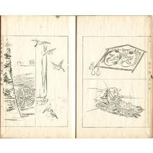 Ogata Gekko: Sketches by Gekko - Irohabiki Gekko Manga Vol.7 - Artelino