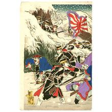 Watanabe Nobukazu: Sino-Japanese War - Artelino