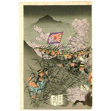Utagawa Kokunimasa: Takushan - Sino-Japanese War - Artelino