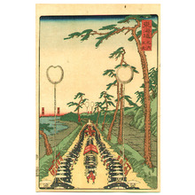 歌川貞秀: Namamugi - Tokaido Meisho no Uchi - Artelino