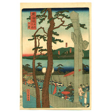Utagawa Sadahide: Torii at Yamazaki - The Scenic Places of Tokaido - Artelino