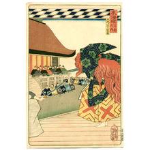 月岡芳年: Viewing Noh - The Scenic Places of Tokaido - Artelino