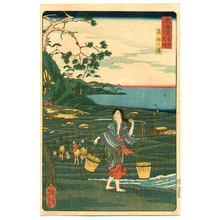 Tsukioka Yoshitoshi: Fisher Woman - The Scenic Places of Tokaido - Artelino