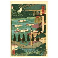 Utagawa Yoshitsuya: Rice Field - The Scenic Places of Tokaido - Artelino