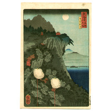 Utagawa Yoshitsuya: Moon and Lake Biwa - The Scenic Places of Tokaido - Artelino