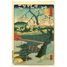 歌川芳艶: Cherry Blossoms - The Scenic Places of Tokaido - Artelino
