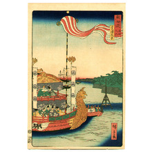 Utagawa Hiroshige III: Phoenix Boat - The Scenic Places of Tokaido - Artelino
