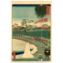 三代目歌川広重: Suzukamori Beach - Tokaido Meisho no Uchi - Artelino