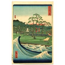 三代目歌川広重: Big Waves - The Scenic Places of Tokaido - Artelino