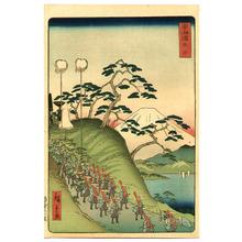 三代目歌川広重: Yui - Tokaido Meisho no Uchi - Artelino