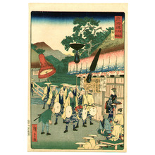 Utagawa Hiroshige III: Rest Stop - The Scenic Places of Tokaido - Artelino