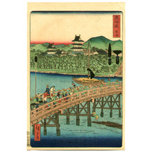 Utagawa Hiroshige III: Castle - The Scenic Places of Tokaido - Artelino