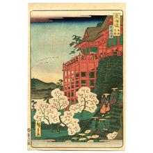 三代目歌川広重: Kiyomizu Temple in Kyoto - Tokaido Meisho no Uchi - Artelino