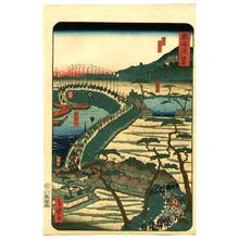 Taguchi Yoshimori: Winding Road - The Scenic Places of Tokaido - Artelino