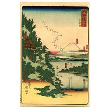 Utagawa Kunitsuna: Mt. Kunouzan - The Scenic Places of Tokaido - Artelino