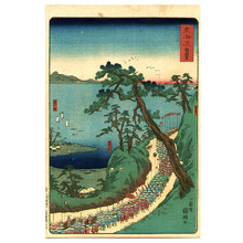 Utagawa Kunitsuna: Shirasuka - The Scenic Places of Tokaido - Artelino