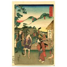 Utagawa Kunitsuna: Sweet White Rice Wine - The Scenic Places of Tokaido - Artelino
