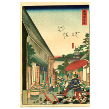 Utagawa Kunitsuna: Three Cranes - The Scenic Places of Tokaido - Artelino