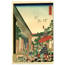 Utagawa Kunitsuna: Three Cranes - The Scenic Places of Tokaido - Artelino