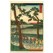 Utagawa Kunitsuna: Shono - The Scenic Places of Tokaido - Artelino