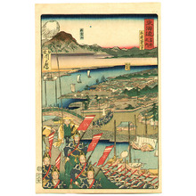 Kawanabe Kyosai: Hyogo - The Scenic Places of Tokaido - Artelino