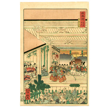 Kawanabe Kyosai: Viewing Noh Play - The Scenic Places of Tokaido - Artelino