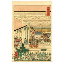 河鍋暁斎: Viewing Noh Play - The Scenic Places of Tokaido - Artelino