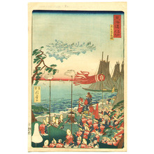 Kawanabe Kyosai: Mirage City - The Scenic Places of Tokaido - Artelino