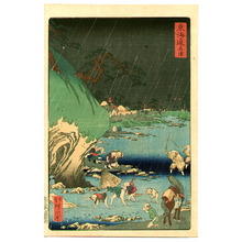 河鍋暁斎: Rain at Okitsu - The Scenic Places of Tokaido - Artelino