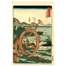 Kawanabe Kyosai: Tagonoura - The Scenic Places of Tokaido - Artelino