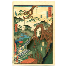河鍋暁斎: Hakone - The Scenic Places of Tokaido - Artelino