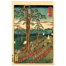 Kawanabe Kyosai: Umezawa - The Scenic Places of Tokaido - Artelino