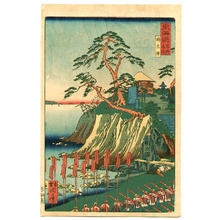 河鍋暁斎: Shigitatsusawa - The Scenic Places of Tokaido - Artelino