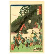 河鍋暁斎: Gontazaka Hill - The Scenic Places of Tokaido - Artelino