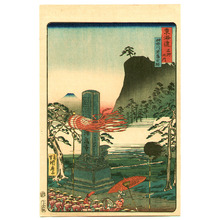 河鍋暁斎: Urashima - The Scenic Places of Tokaido - Artelino