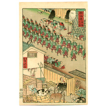 Kawanabe Kyosai: Cow Barn - The Scenic Places of Tokaido - Artelino