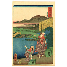 Utagawa Kunisada III: Tea Girls - The Scenic Places of Tokaido - Artelino
