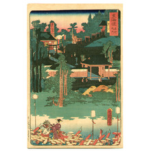 Toyohara Kunichika: Toyokawa - The Scenic Places of Tokaido - Artelino